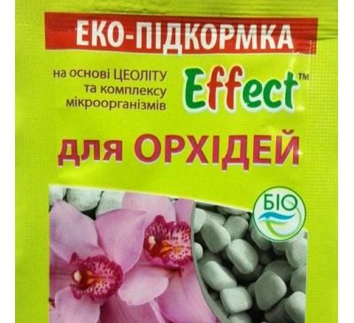 Эффект для орхидей (10 г)