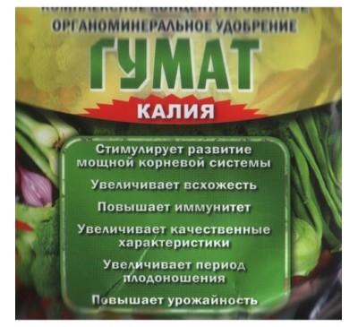 Гумат Калия (30 г) - органическое удобрение / GumatK