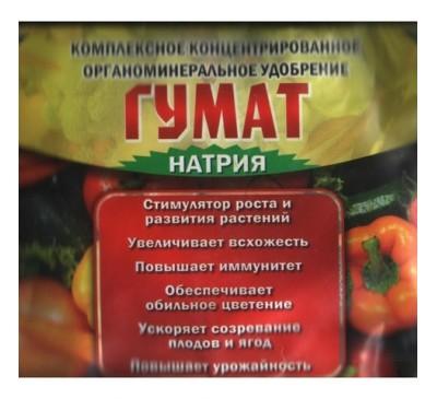 Гумат Натрия (30 г) - органическое удобрение / GumatNa