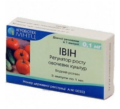 Ивин (3 амп./1 мг.) - стимулятор роста